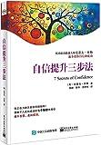 UNIX网络编程:卷1+卷2(套接字联网API-第3版+进程间通信-第2版