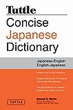 Tuttle Concise Japanese Dictionary: Japanese-English English-Japaneses