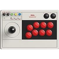 Deals on 8Bitdo Arcade Stick for Switch & Windows