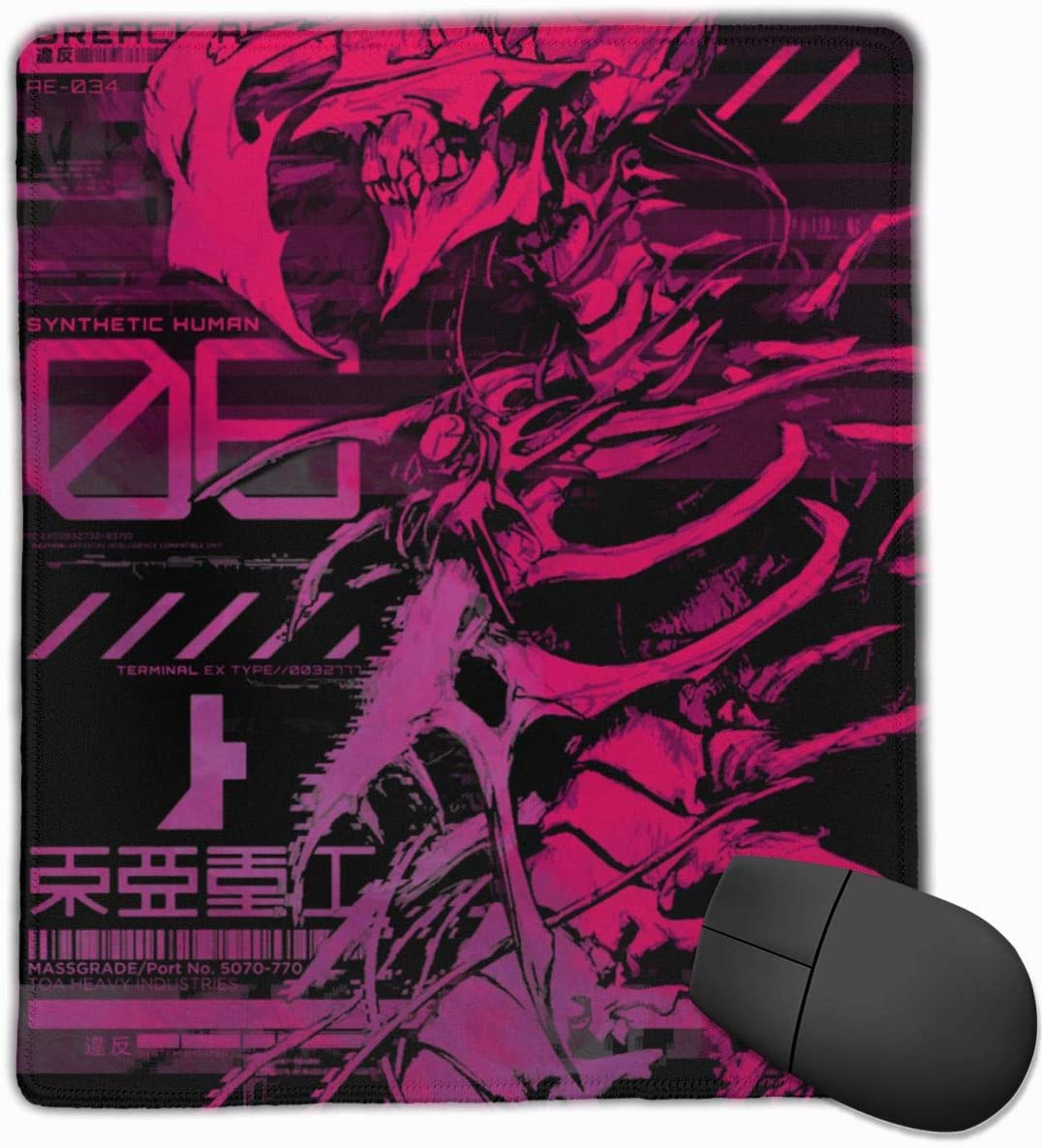KEEHUA Tsutomu Nihei Biological Giant Non-Slip Rubber Mousepad Gaming Mouse Pad with Stitched Edge 10x12 in