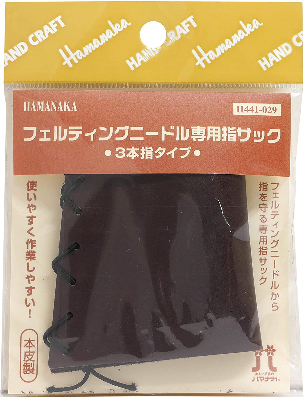 Hamanaka needle-only finger cots three fingers type japan import
