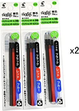 Box of 10 0.5 mm 3 Color Set Pilot FriXion Ball 3 Gel Ink Multi Pen Refill