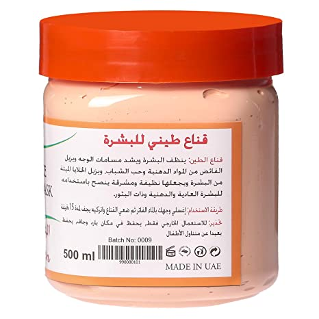 dce3789e0 Versa Saffron Mud Mask, 500 ml: Amazon.ae