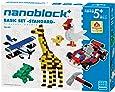 ナノブロックプラス ベーシックセットスタンダード PBS-009 【日本おもちゃ大賞2014 エデュケーショナル・トイ部門 大賞】