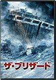 ザ・ブリザード [DVD]