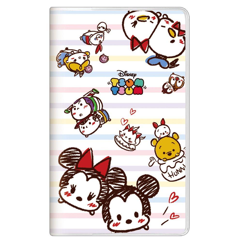 October 2017 To January 2019 Calendar Disney Tsum Tsum 2018 Monthly Planner Notebook slim type Border