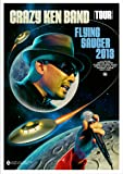 CRAZY KEN BAND TOUR FLYING SAUCER 2013 [DVD]