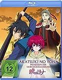 Akatsuki no Yona - Prinzessin der Morgendämmerung (Episode 06-10) (Blu-ray)