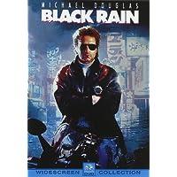 Black rain [DVD]