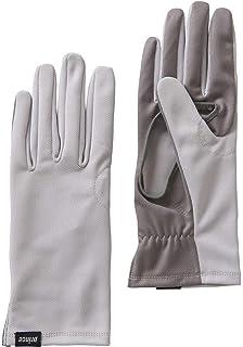 dbfb89143851e Amazon   (ビジョンクエスト) VISION QUEST テニス 手袋 UPF50+フル ...