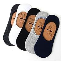 LealDealz Premium Cotton Loafer Socks with Anti-Slip Silicon - Pack of 5 for Men and Women (LDKJSCML1 multi-colour socks)