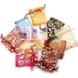 TR.OD 50x Organza Silk Jewellery Gift Sugar Coins Seeds Storage Pouch Bags Size 7x9cm