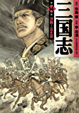 三国志 14 (コミックフラッパー)
