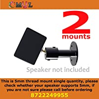 MYL 5mm Satellite Wall / Ceiling Mounting stand Kit Brackets for Bose Sony Panasonic Samsung Speakers 2 mounts