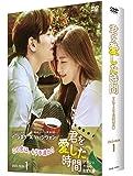 君を愛した時間~ワタシとカレの恋愛白書 DVD-BOX1