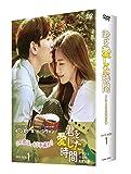 [DVD]君を愛した時間~ワタシとカレの恋愛白書 DVD-BOX1