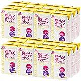 森永製菓 おいしいコラーゲンドリンク 125ml×24本 約24日分 レモン味