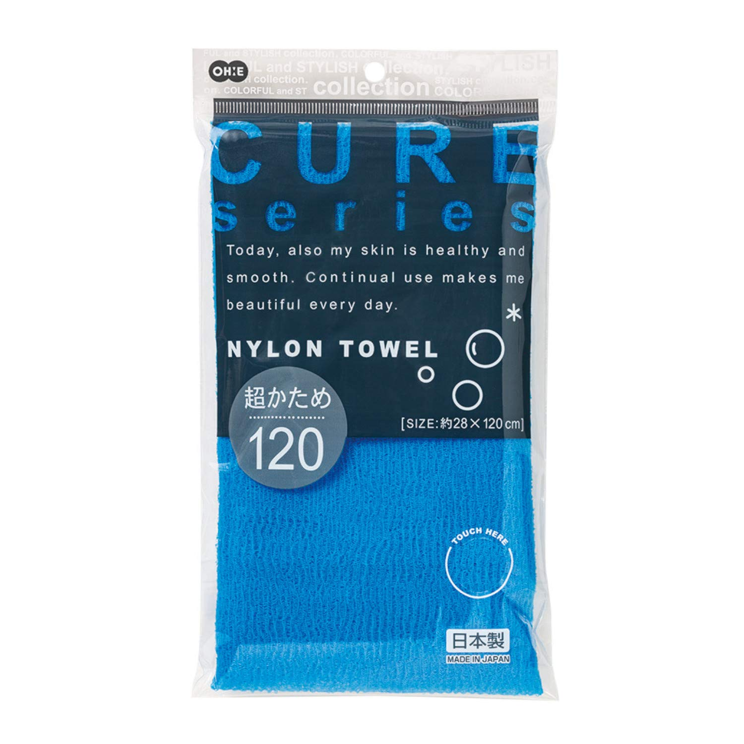 Blue Super Hard Weave Cure Series Japanese Exfoliating Bath Towel From OHE