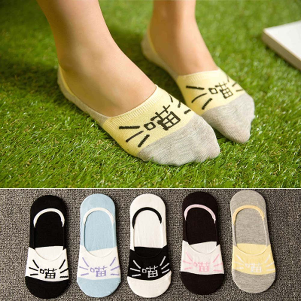 5 Pairs Summer Stealth Comfortable Cotton Socks Thin Section Installed Ms.