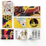 ブブキ・ブランキ Vol.2 [DVD]