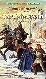 The Cataclysm [DragonLance Tales II, Volume 2]
