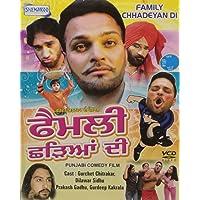 Family Chharhyan Di