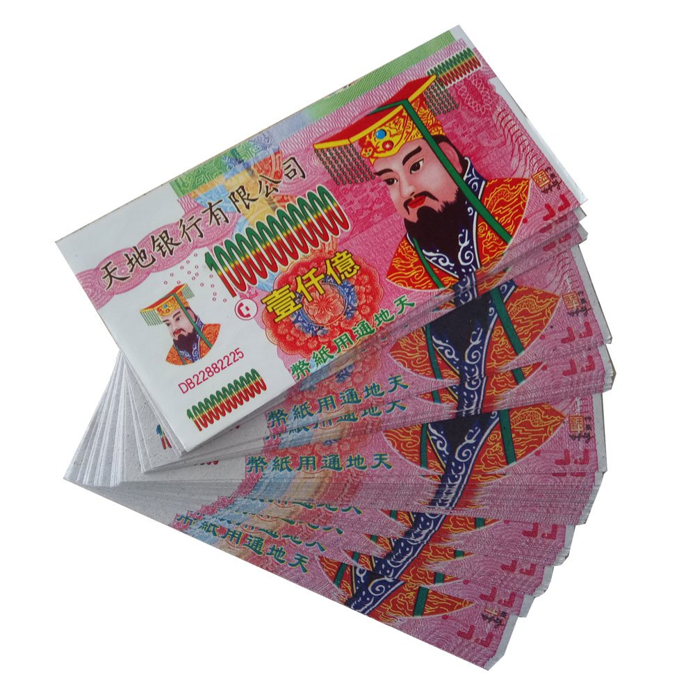 300 Pieces Chinese Joss Paper - Ancestor Money Heaven Bank Notes to Burn for Funerals, The Qingming Festival and The Hungry Ghost Festival ZeeStar
