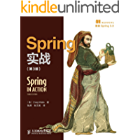 Spring 实战(第3版)