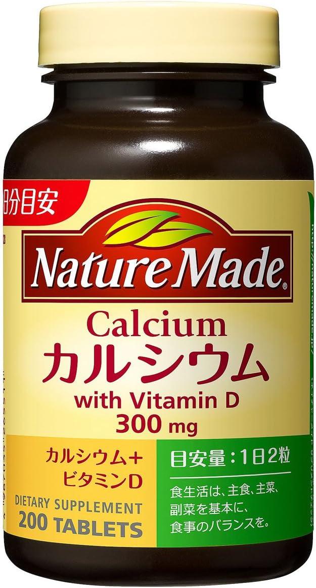 大塚製薬 ネイチャーメイド カルシウム 200粒:カルシウムサプリメント①