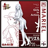 ジルプラ 1/20 ガールズインアクションシリーズ マリエル (1体入 6パーツ) レジンキット GA-013