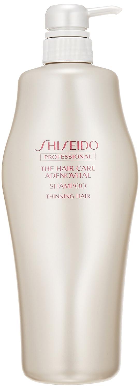 Shiseido The Hair Care Adenovital Shampoo, 33.8 Ounce