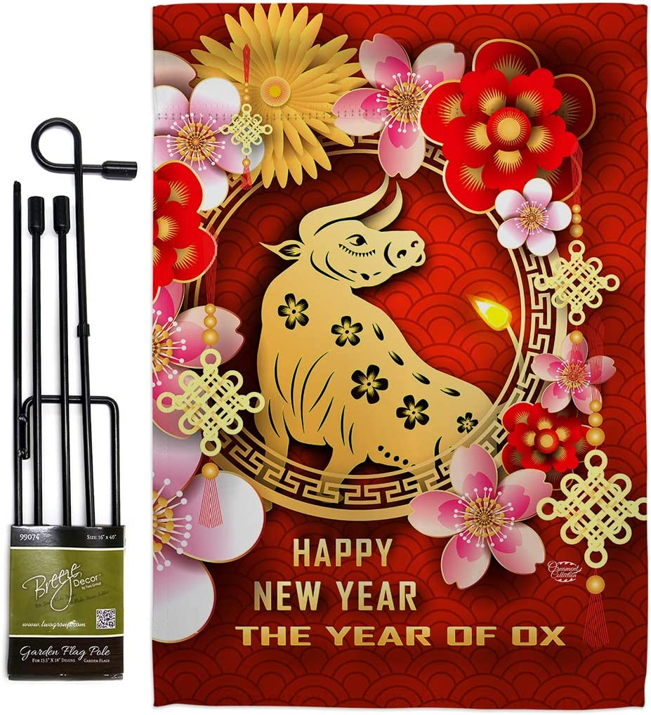 Ornament Collection Year of Ox Garden Flag Set with Stand Winter Lunar New Good Luck Prosperous Seasonal Arrival Blessing House Decoration Banner Small Yard Gift Double-Sided, 13