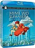 Si tu tends l'oreille (Mimi wo sumaseba) [Blu-ray]
