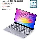 BMAX 14.1 インチ Windows ノートパソコン、2.4GHz Gemini Lake N4100 CPU、8GB LPDDR4 RAM、256GB M.2 SSD、フル HD IPS 1080Pディスプレイ、バックライトキーボード、オールメタルボディ、スペースグレー