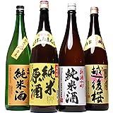 飲み比べセット 夢の純米酒 福袋 第3弾[1800ml 4本セット]