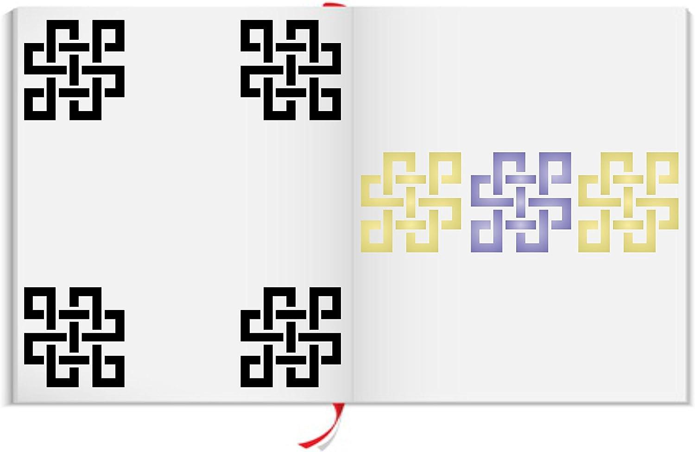 Pochoir mural r/éutilisable avec n/œud /éternit/é et n/œud /éternit/é celtique S