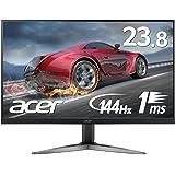 【Amazon.co.jp限定】Acer ゲーミングモニター ディスプレイ KG241YUbmiipx 23.8インチ/WQHD/1ms/144Hz/TN/非光沢
