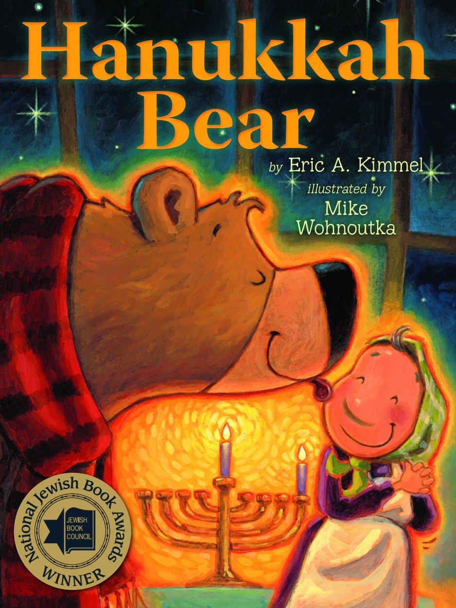 hanukkah bear eric a kimmel mike wohnoutka 9780823431694