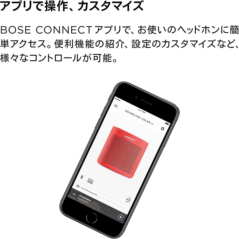 Bose SoundLink Color Bluetooth speaker II ポータブルブルートゥースワイヤレススピーカー