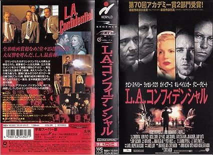 Amazon.co.jp: L.A.コンフィデ...