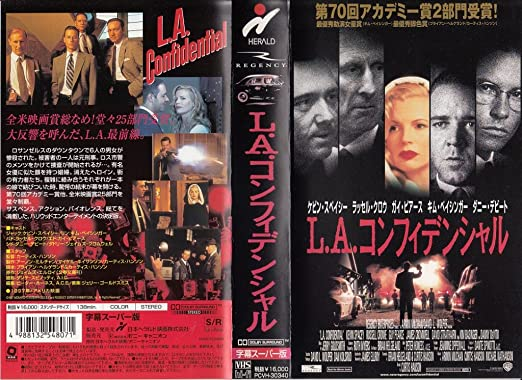 Amazon.co.jp: L.A.コンフィデ...
