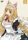 シャイニング・ハーツ~幸せのパン~Volume.5 [DVD]