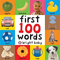 First 100 Words: First 100 Board Book