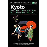Kyoto (The Monocle Travel Guide Series)
