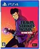 Travis Strikes Again: No More Heroes Complete Edition (【特典】オリジナルステッカー 同梱) - PS4
