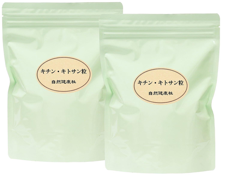 自然健康社 キチンキトサン粒徳用 300g(200mg×1500粒)×2個 チャック付きアルミ袋入り B07DTNRV2Q