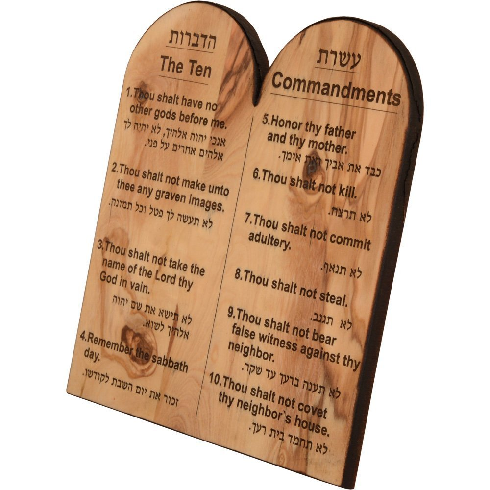 The Jerusalem Gift Shop Engraving of The Ten Commandments from Olive Wood in Hebrew /& English TT8725