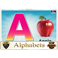 Topper : Kiddies Flash Cards - Alphabet ABC....