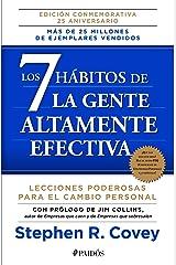 Los 7 hábitos de la gente altamente efectiva NE (Spanish Edition) Paperback