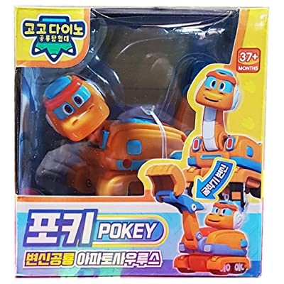 GOGO Dino Season 4 Transforming Dinosaur Apatosaurus Robot Pokey to Forklift Toy Orange and Blue Color: Toys & Games